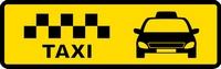 hotel-almoria-logo-taxi